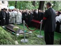 |†| Похороны