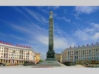 |†| Памятники Минска