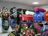 |†| Ритуальные услуги в Минске